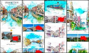 创意的城市水彩画艺术效果PS动作