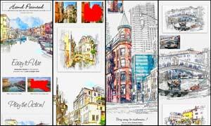 城市唯美水彩画艺术效果PS动作