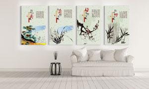 梅兰竹菊主题无框挂画设计高清图片