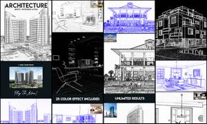 中文版建筑物转素描效果PS动作