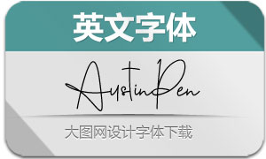 AustinPen(英文字体)
