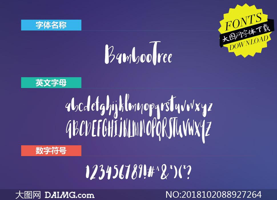 BambooTree(英文字体)