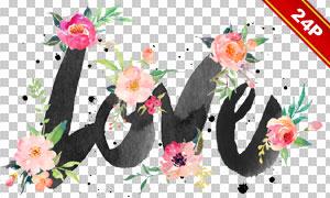 花朵装饰与手写英文等免抠图片素材