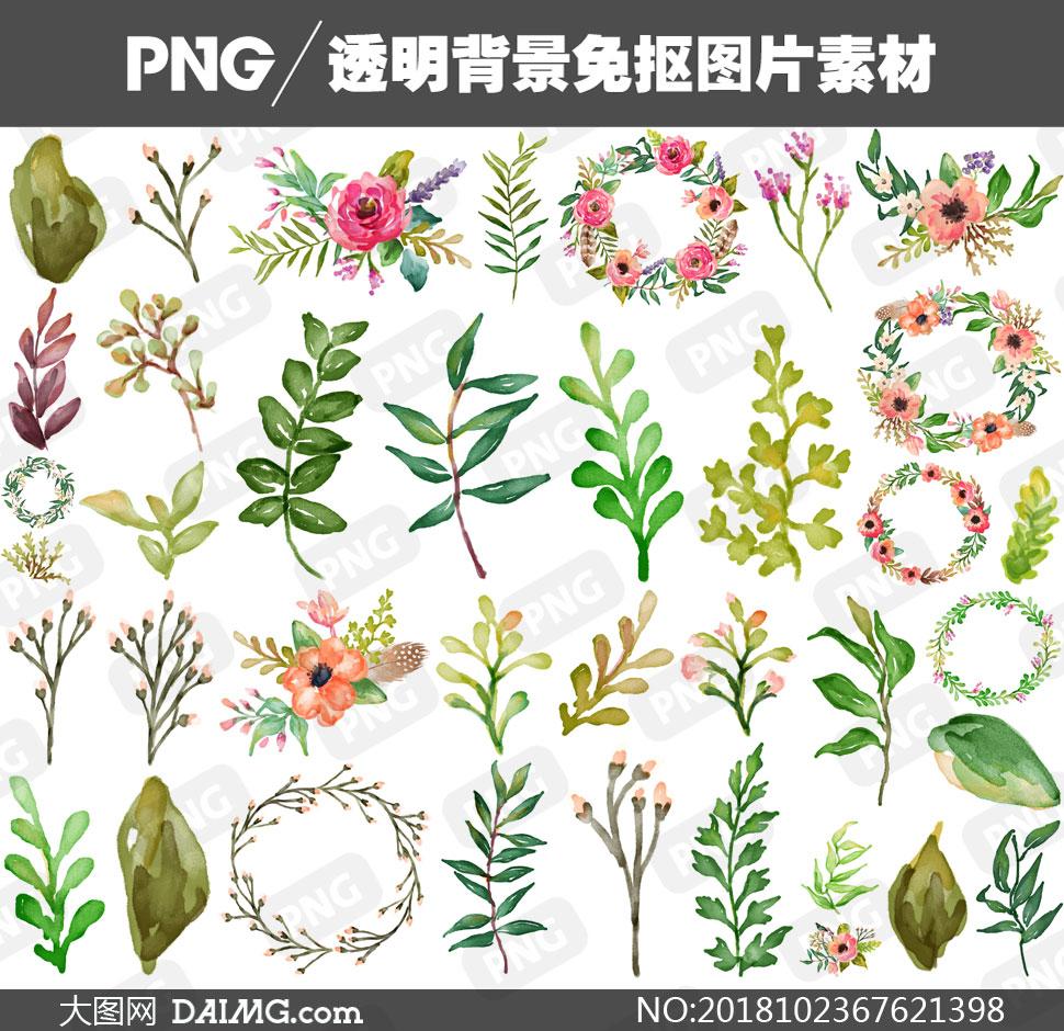 素材手绘素材叶子树叶植物羽毛花环枝条花枝花草绿叶花边边框圆环圆形