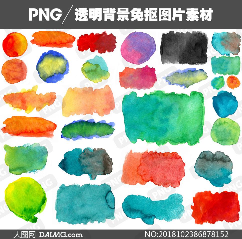 顏色豐富的水彩背景圖案免摳素材V1