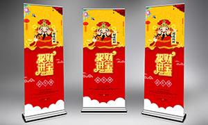 2019猪年招财进宝活动展架PSD素材