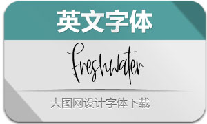 Freshwater系列4款英文字体