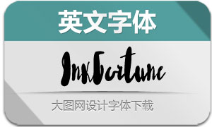InkFortune-Regular(英文字体)