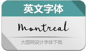 Montrealscript-Regular(英文字体)