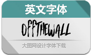OFFTHEWALL-Regular(英文字体)