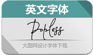 Popless系列4款英文字体