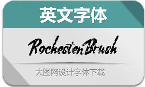 Rochesten-Brush(英文字体)