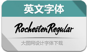 Rochesten-Regular(英文字体)