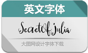 SecretOfJulia(英文字体)