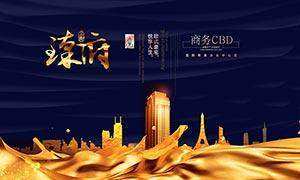 金色房地产宣传海报设计PSD素材