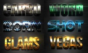 10款金属质感艺术字设计PS样式V8