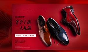 淘宝鞋店冬季专题设计模板PSD素材