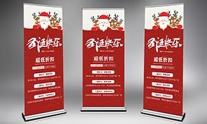 圣诞节超低折扣活动展架PSD素材