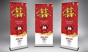婚礼活动展架设计模板PSD素材
