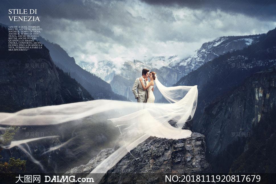 雪山自然风光主题抠图背景设计模板