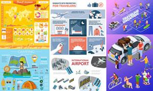 多风格的旅游主题信息图表矢量素材