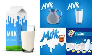 不同容器里的新鲜牛奶主题矢量素材
