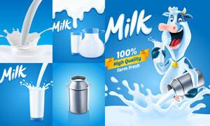 卡通奶牛与飞溅的奶花创意矢量素材