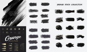 黑白墨迹笔触元素创意矢量素材V02