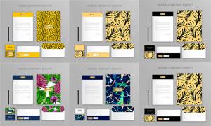 企業視覺元素適用圖案設計矢量素材
