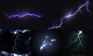 夜晚空中闪现的闪电元素矢量素材V2