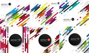 色彩鲜艳抽象元素背景创意矢量素材