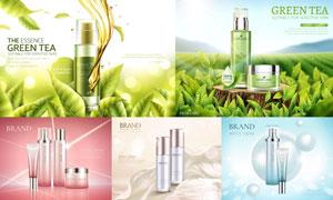 绿茶植萃精华等护肤品广告矢量素材