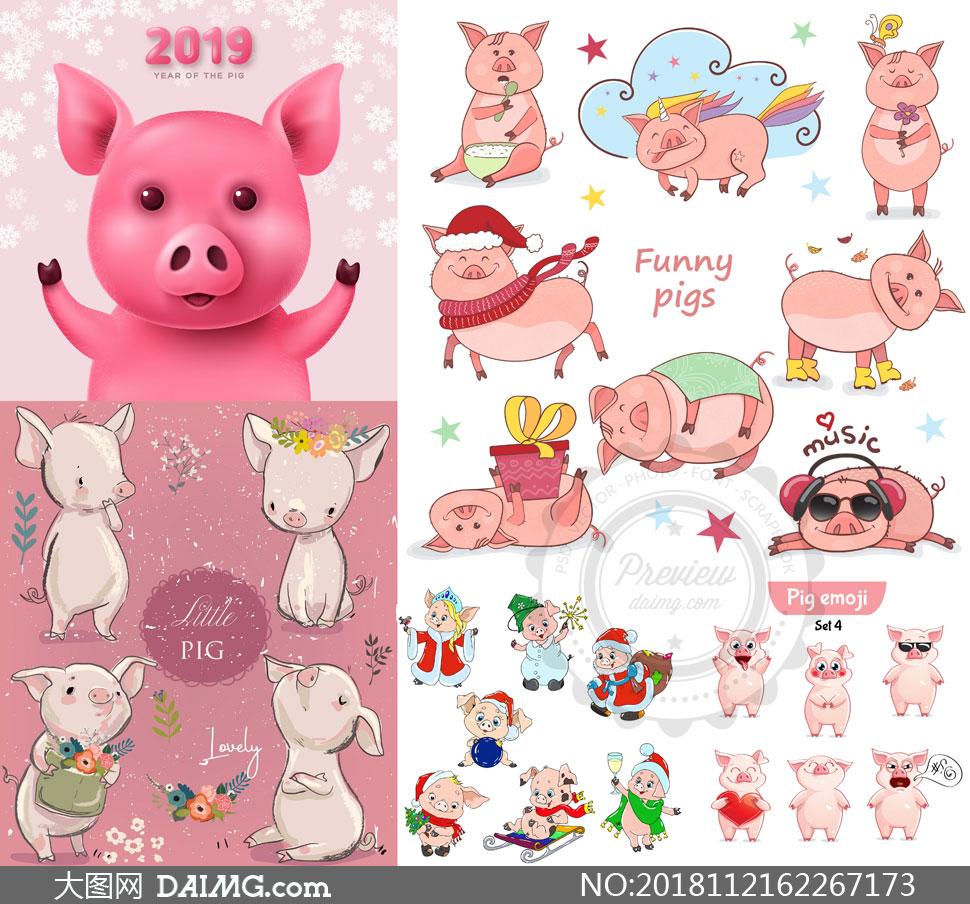 不同扮相的粉红猪创意设计矢量素材