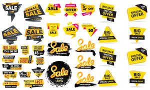 黄黑配色促销折扣标签设计矢量素材