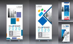 多用途易拉宝广告设计矢量模板V04