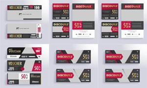 礼品卡与商品折扣宣传单页矢量素材