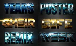 10款金属质感艺术字设计PS样式V7