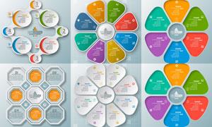 立体质感多彩流程图表创意矢量素材