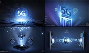 5G新时代绚丽广告背景PSD源文件