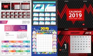 几何渐变色的2019日历设计矢量素材