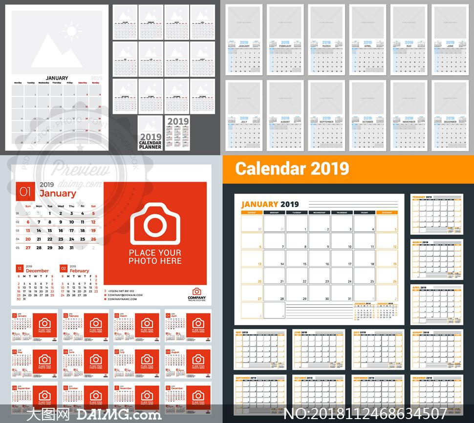 可嵌入图片的2019日历模板矢量素材