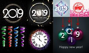圣诞球与2019新年元素创意矢量素材