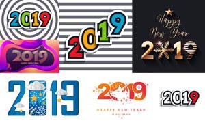 风格不一的2019新年创意设计矢量图