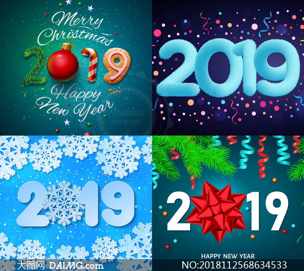 圣诞球雪花与2019数字设计矢量素材