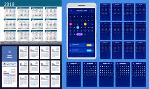 2019日历条与挂历模板设计矢量素材