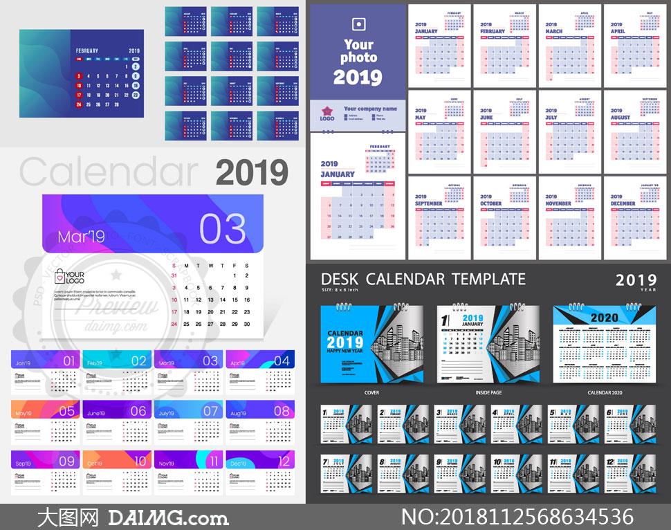 2019猪年台历模板版式设计矢量素材图片