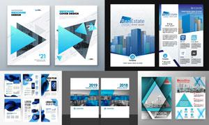 蓝色画册封面与内页版式等矢量素材