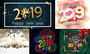 2019元素与光效圣诞球创意矢量素材