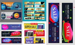 商品促销广告适用BANNER矢量素材