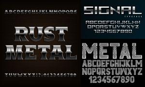 金属质感英文字母设计矢量素材集V02